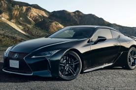 仅设计调整,日本市场限量发售,雷克萨斯LC/RC新车发布