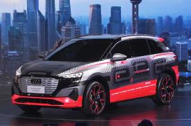 设计高度同源,尺寸有所增大,上汽奥迪上海概念车全球首发
