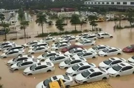 没买涉水险却被水泡了的车子 记住 保险公司也得赔