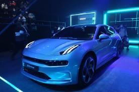 领克首款电动轿跑ZERO  Concept发布,支持全自动驾