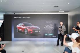 售28.2万 福特Mustang Mach-E SE版落地 全国五家城