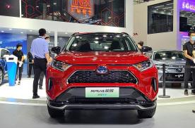 2020广州车展|一汽丰田RAV4荣放双擎E+亮相,明年上市