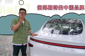 小鹏P7,值得期待的中国品牌