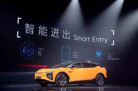 最贵的中国品牌电动车,高合HiPhi X就这样?