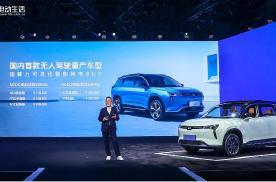 16.98万元起 威马W6携最实用的无人驾驶技术正式上市