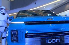 品鉴潮酷座驾 未来科技SUV吉利ICON