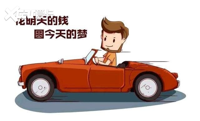 去买车,订车的时候销售很高兴,说全款的时候马上就翻脸了?