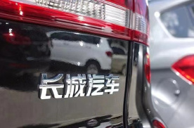 长城汽车发布2020年业绩报告,营收破千亿,哈弗H6多车热销