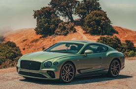 全新宾利欧陆GT V8售260.9万起