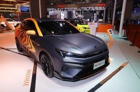 2021年上海车展:思皓A5 PLUS车型正式首发