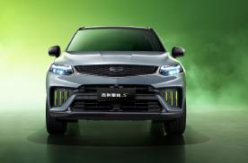 轿跑SUV星越S上市,采用年轻化的外观设计,真的够运动吗