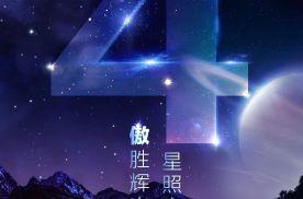 轴距2750mm/2.0L动力 中国特供卡罗拉加长版命名曝光
