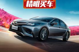 广汽丰田2021款凯美瑞配悬浮大屏,中期改款排面十足