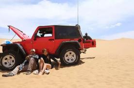 《越野8关》之沙漠行走 没GPS发动机皮带断了怎么开出来