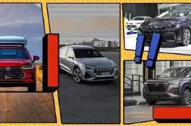 3月新车盘点:丰田亚洲狮、比亚迪DM-i领衔