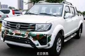 【路遥播报站】郑州日产全新锐骐将于12月12日预售,外观大不