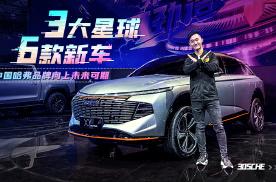中国哈弗多款新品火爆上海车展 用户思维成就品牌打赢