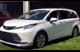看个新车丨南北丰田同步国产,全新塞纳国内曝光