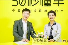 """杨美虹:BMW创新iX3开创""""在中国 为全球""""历史"""