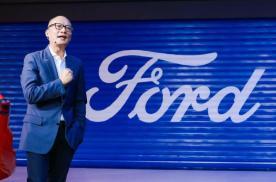 2020年福特中国:触底反弹后的自救