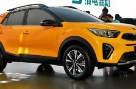 起亚奕跑新增车型上市,哪款配置性价比最高?