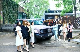 这就是坦克女子力,坦克300女性时尚沙龙活动时尚出动
