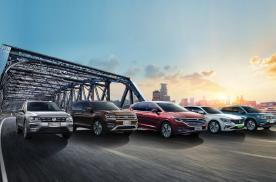 半年交付587,660辆,上汽大众2020年上半年销量夺冠