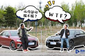 双车对比:奥迪新A4L更运动,宝马3系更舒适,给你30万买谁