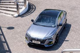 新车快讯|荣威i6 MAX售10.98万起,燃油/插混版可选