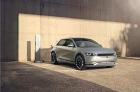 开启电动化新征程!现代汽车IONIQ 5全球首秀