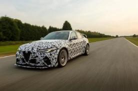 阿尔法·罗密欧全新Giulia GTA限量版性能再度升级