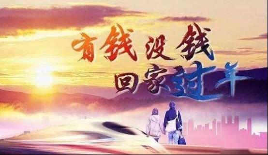 苏老师说车_《BEIJING-U7陪你一起2020新年倒计时》(1)(1)402.png