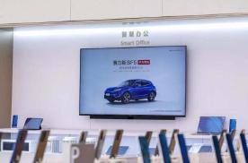 华为旗舰店不只卖手机 余承东宣布赛力斯华为智选SF5开售