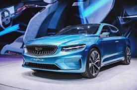 北京车展最值得期待轿车:10万元起步,吉利宝马奔驰款款高颜值
