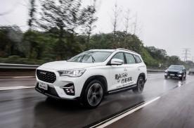 汽车品评 | 与全新一代捷途X90一起,在旅途中探寻美好