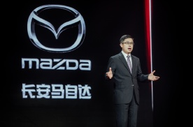 售价12.99万-17.19万,新生代马自达 CX-30上市