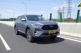 快讯|哈弗开启年终促销 多款车型福利 综合优惠至高3.3万元