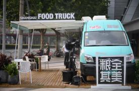 """轻客也能变餐车!上海早餐工程的""""大功臣"""",一定少不了它!"""