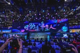"""中国哈弗携重磅猛料""""可劲造"""",2021上海车展秀实力"""
