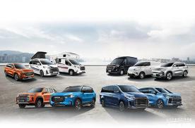 同比增长8% 上汽大通皮卡7月销量2660台
