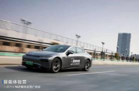 再次升级!体验小鹏汽车NGP 高速自动变道超车更可靠