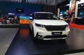 2021上海车展:东风悦达起亚嘉华正式亮相