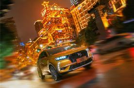"""先锋智尚SUV DS7在渝开启阅""""创""""之旅"""