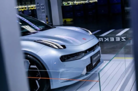 电动版领克?极氪品牌首款车型001上市,售28.1万起