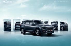 即将在上海车展亮相,欧尚X7 PLUS官图发布