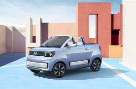 准备好冲动消费,五菱宏光MINI EV 敞篷版将在上海车展首