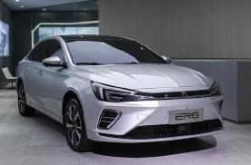 荣威ER6纯电轿车将于8月上市 续航超600km