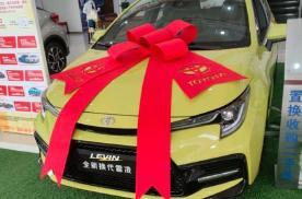 新款丰田雷凌实车到店,外观动感十足,将于7月正式上市