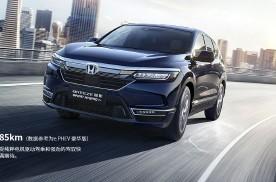 不走寻常路,一辆新车两种价格,本田皓影 锐·混动e+正式上市