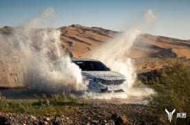 岚图大型智能电动SUV完成高温高原测试 全球招募测试同行者